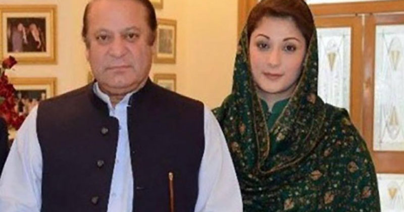 Nawaz-Sharif-daughter-Maryam-Nawas-Sherif