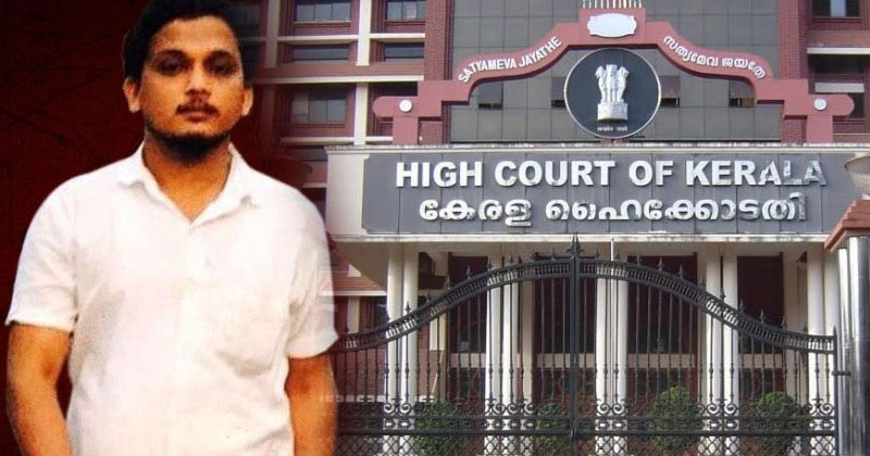Shuhaib-Highcourt