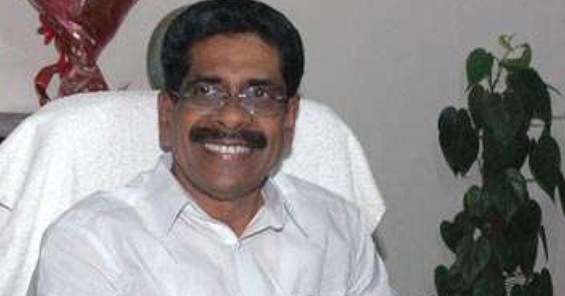 Mullappally-Ramachandran