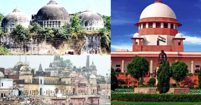 Ayodhya-Ramjanmbhoomi-Babri MasjidSC