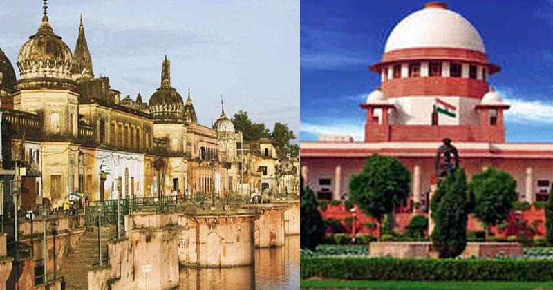 Ayodhya-Ramjanmbhoomi-SC