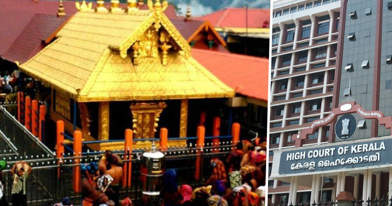 Highcourt-Sabarimala