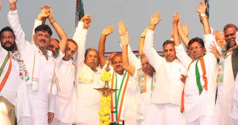 Karnataka-win-Congress