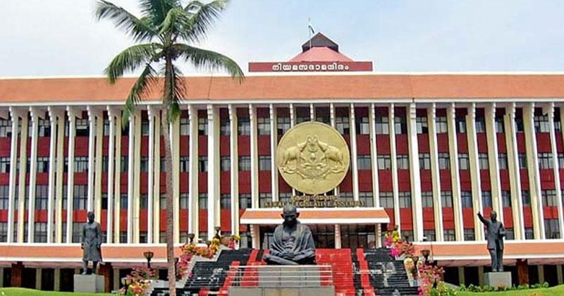 Kerala-Assembly-1