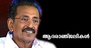 MI-Shanavas-MP