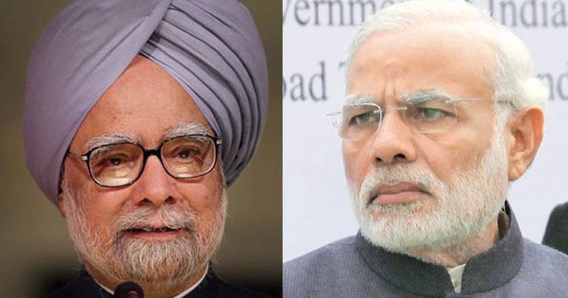 Dr. Manmohan-Singh- Narendra Modi