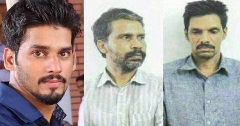 Naseeruddeen-Murder-case