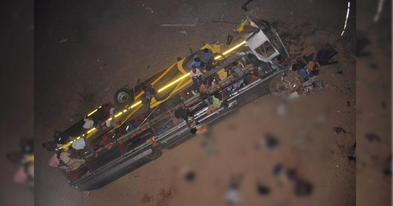 Odisha-bus-Accident