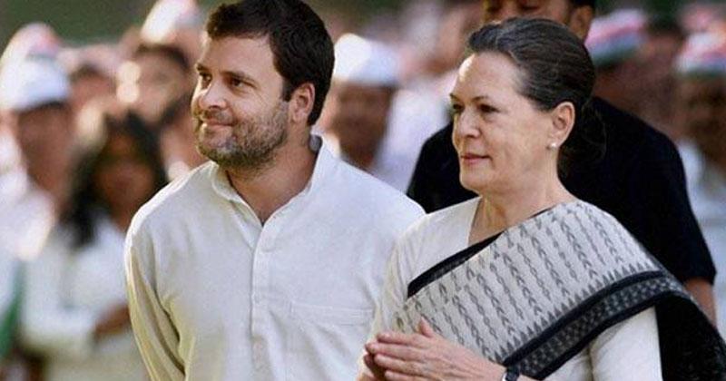 Rahul-Gandhi-Sonia-Gandhi-1