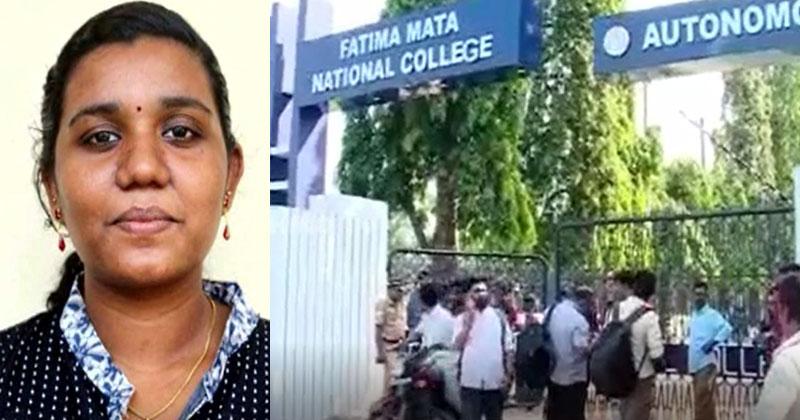 Rakhi-Suicide Fathima-College