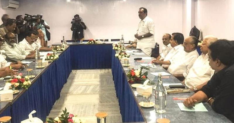 UDF-meeting