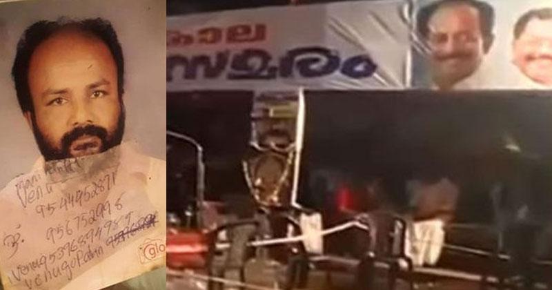 BJP-Samaram-Suicide-attempt