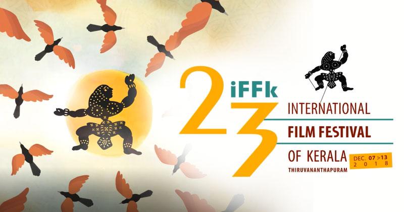 IFFK-Signature-Film