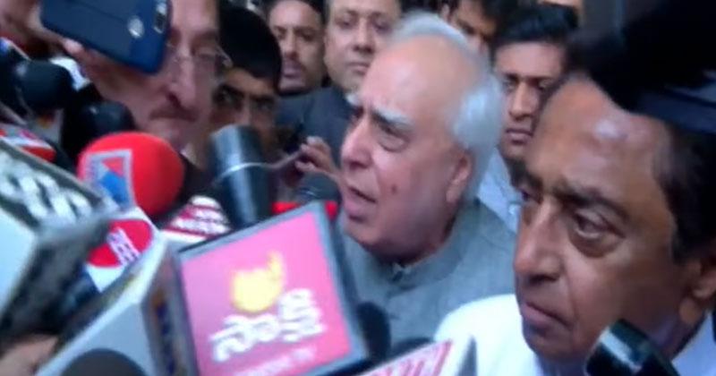 Kapil-Sibal-Kamal-Nath