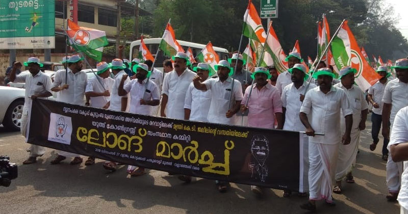Youth-congress-Long-March