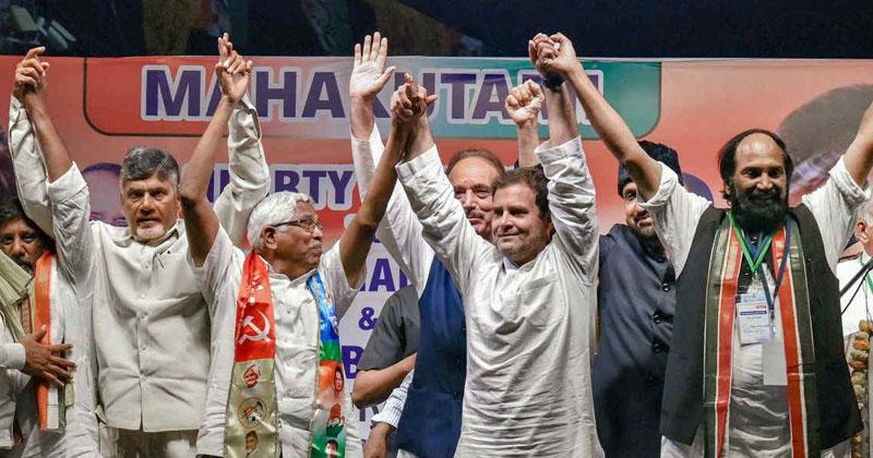 Rahul-Gandhi-Chandra-babu-Naidu