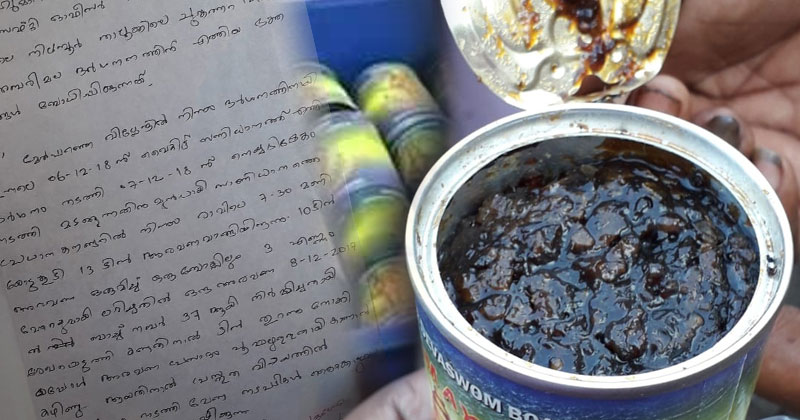 Sabarimala-Fungal-Aravana