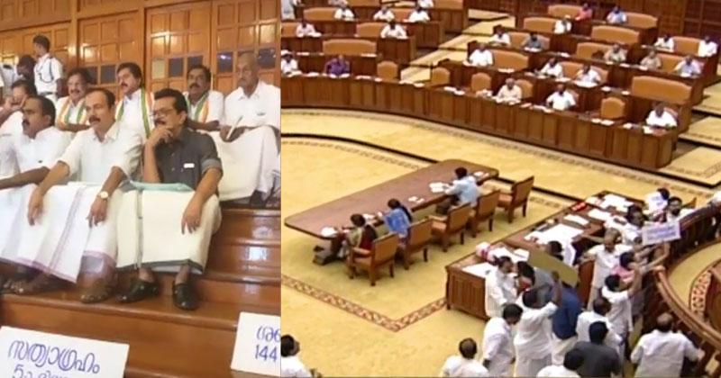 Sabha-Protest