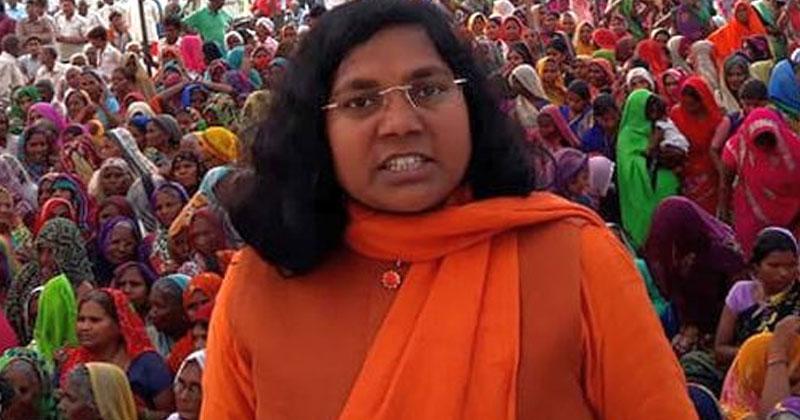 Savitri-Bai-Phule