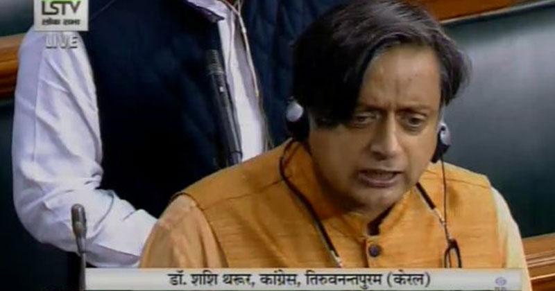 ShashiTharoor MP