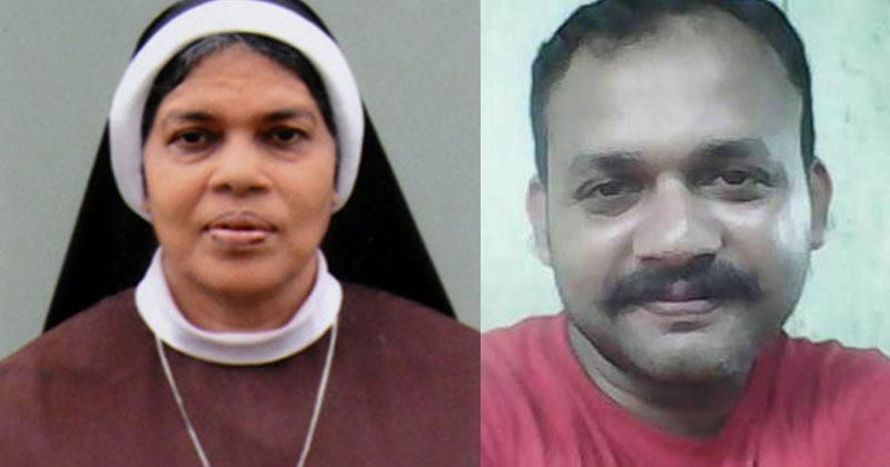 Sister-Amala-Murder-Case