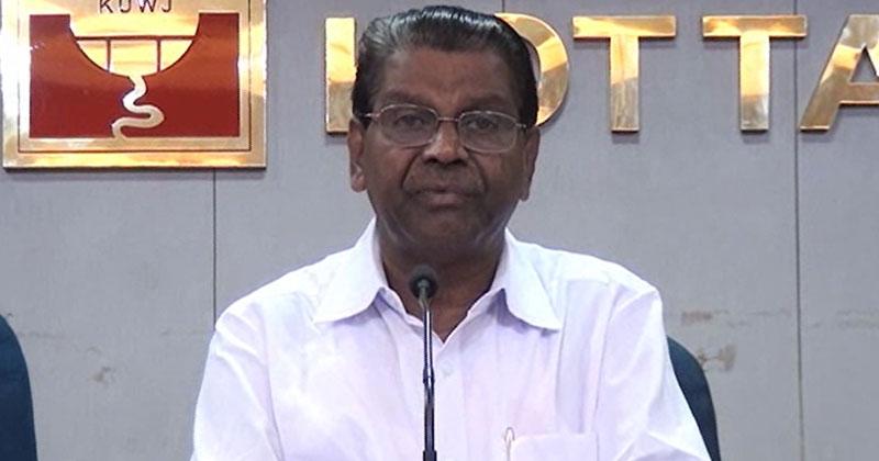 Thiruvanchoor-Ktm-KSRTC