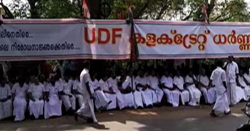 UDF-Dharna-Kochi