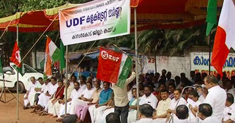UDF-Kasargod-Dharna