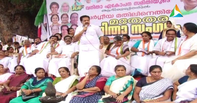 UDF Vanithasangamam