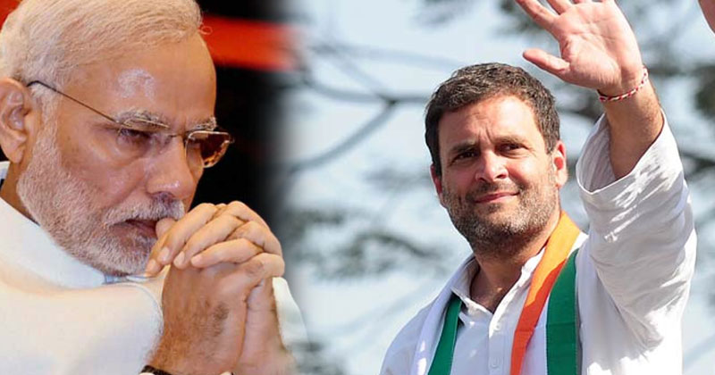 Narendra Modi Rahul Gandhi