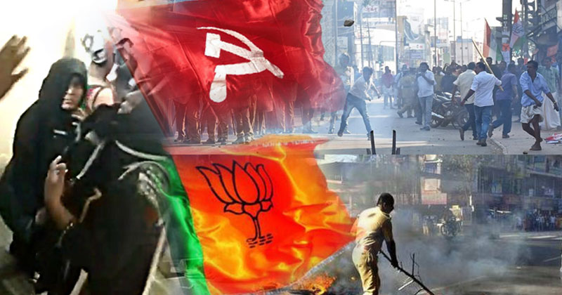 CPM-BJP-Sabarimala