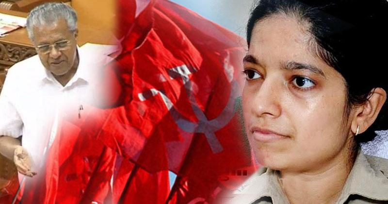 Chaitra-DCP-Pinarayi-Vijayan