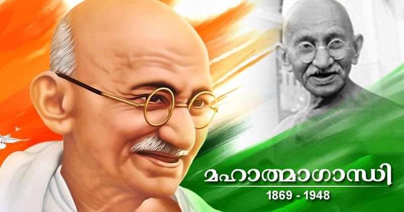 Gandhi-Samadhi