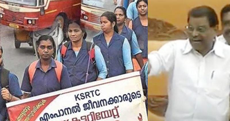 KSRTC-Thiruvanchoor
