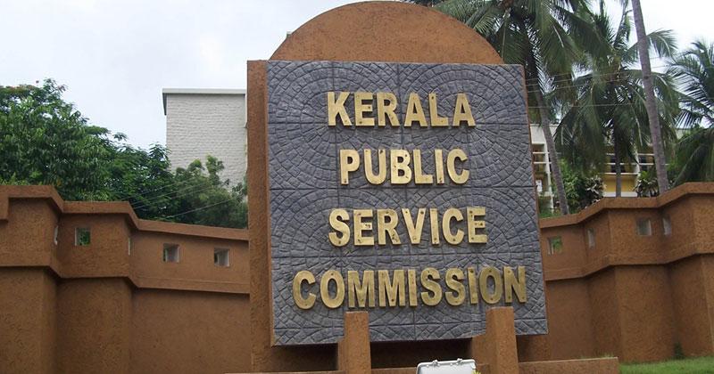 Kerala-PSC