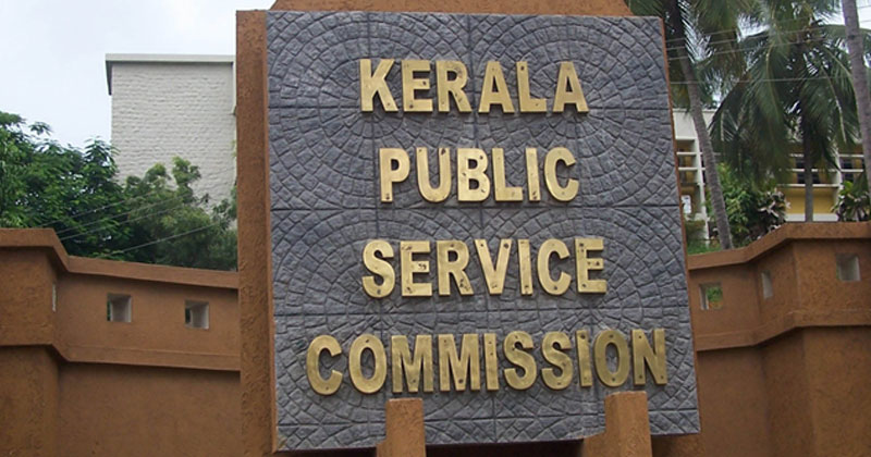 Kerala-Public-Service-Commission