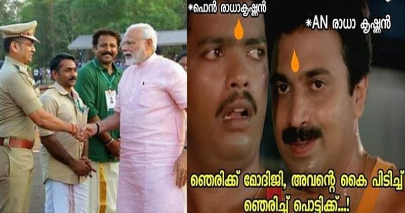 Modi-YathishChandra-trolls