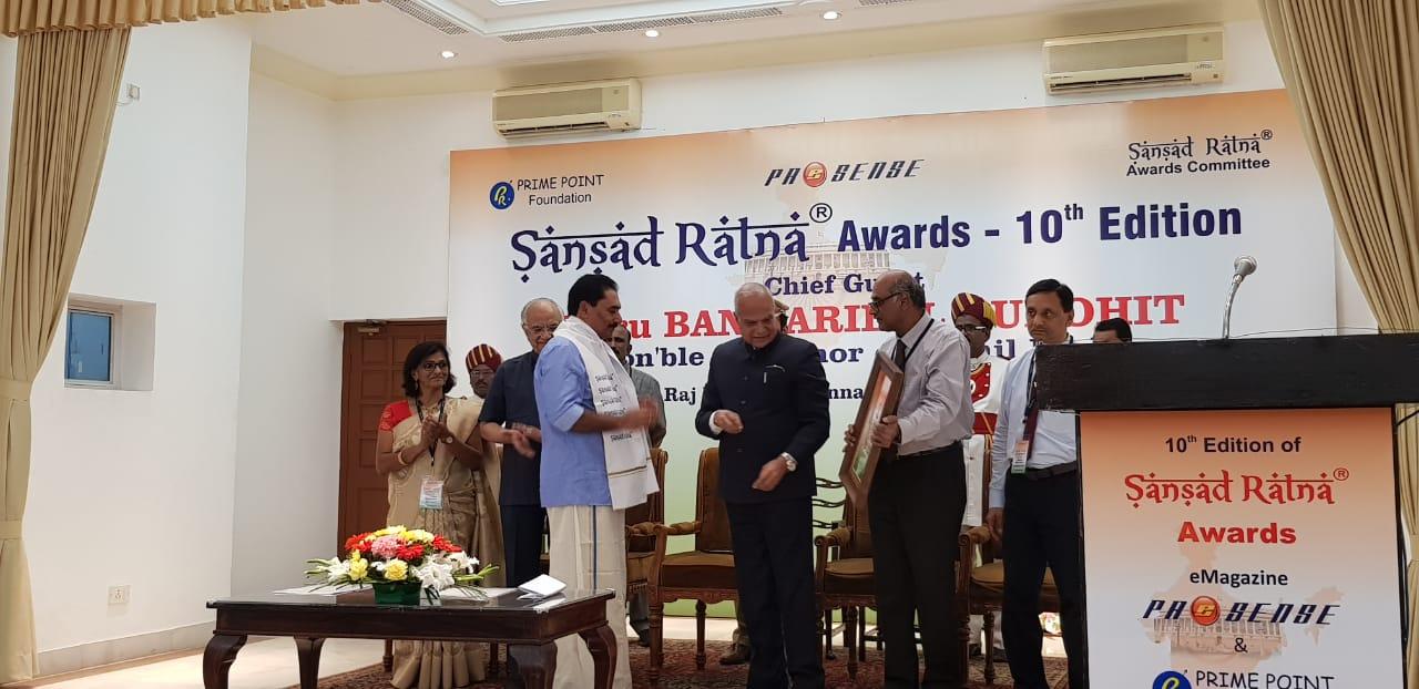 NK Premachandran Sansad Retna Award