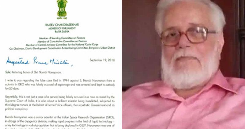NambiNarayanan-BJP-MP-letter