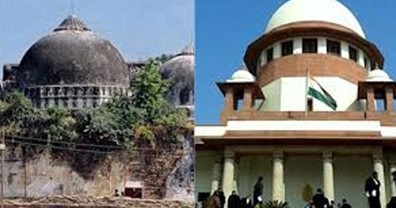 ayodhya-supreme-court-image
