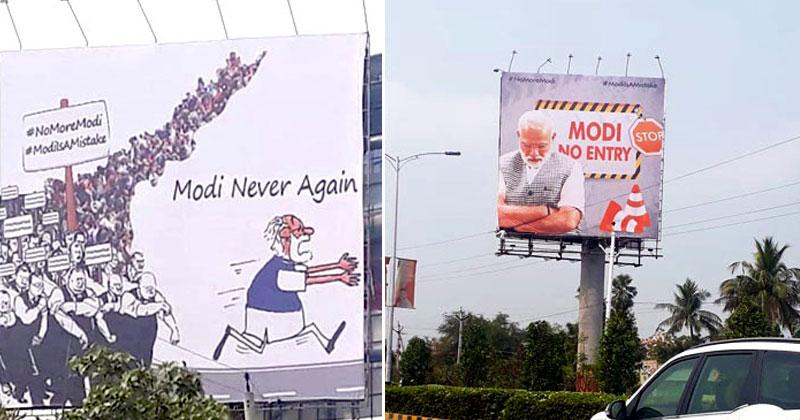 Go-Back-Modi