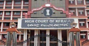 High-Court-10
