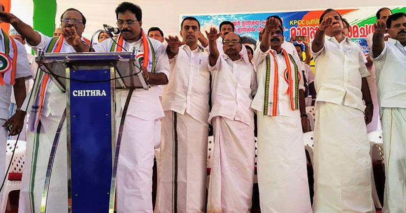 JanarakshaYatra-Pledge