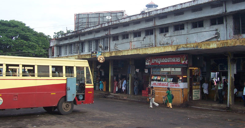 KSRTC-Kottayam-stand