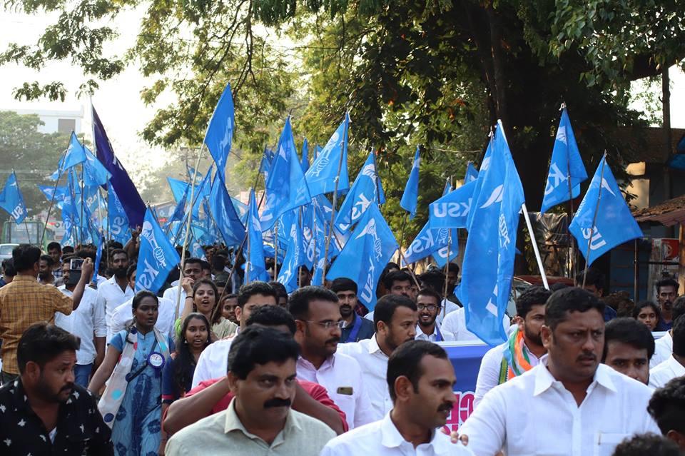 KSU-Kollam-District-March