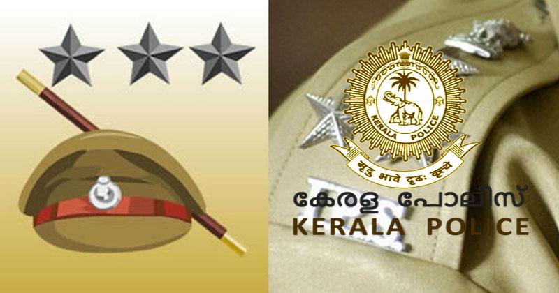 Kerala-Police-4