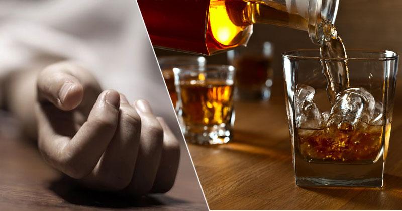 Hooch Liquor