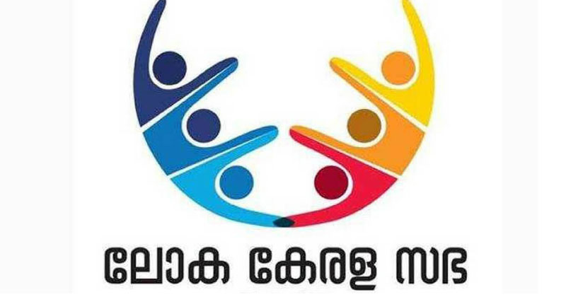 Loka-Kerala-Sabha