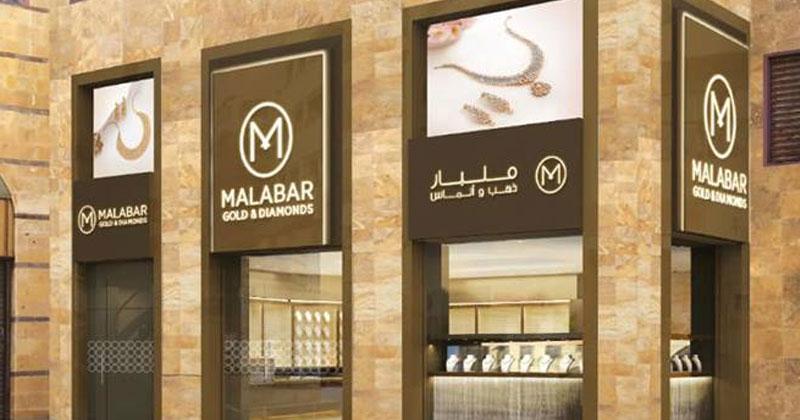 Malabar-Gold-and-Diamonds-Al-balad-Jeddah