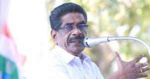Mullapaplly-Ramachandran